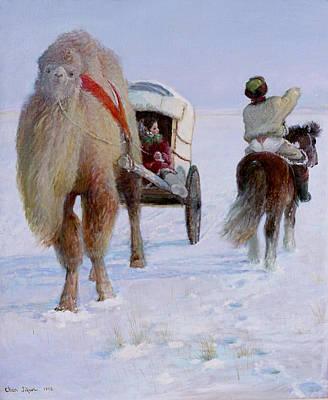 Camel Car Poster