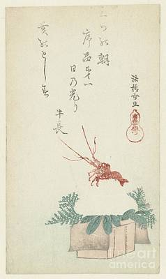 Ceremonial New Year Gift With Lobster Poster by Celestial Images