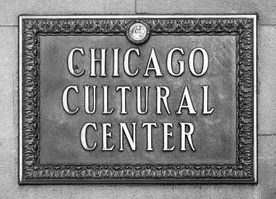 Chicago Cultural Center Plaque Poster by Steve Gadomski