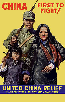 China - First To Fight - Ww2 Poster by War Is Hell Store