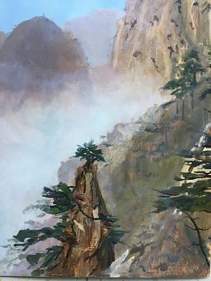 China Memories Poster