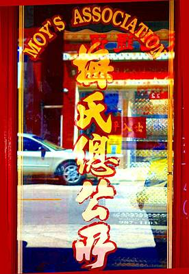 Poster featuring the photograph Chinatown Window Reflection 1 by Marianne Dow