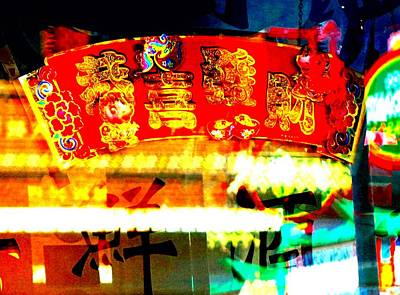 Poster featuring the photograph Chinatown Window Reflection 4 by Marianne Dow