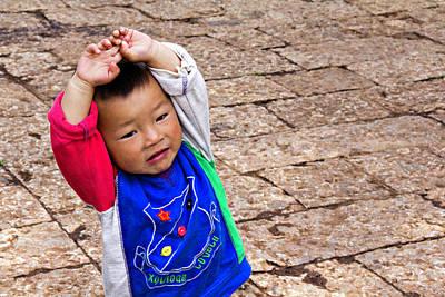 Chinese Boy Joy Poster