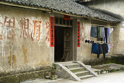 Chinese Laundry Poster