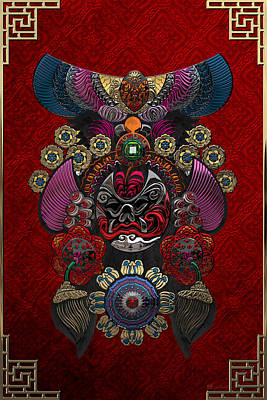 Chinese Masks - Large Masks Series - The Demon Poster