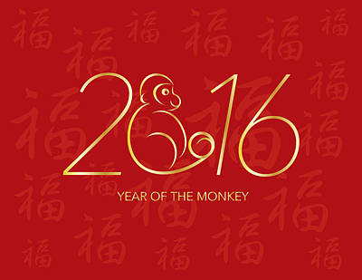 Chinese New Year 2016 Monkey On Red Background Illustration Poster by Jit Lim