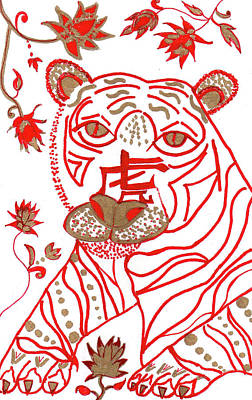 Poster featuring the drawing Chinese New Year Astrology Tiger by Barbara Giordano