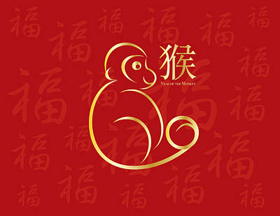 Chinese New Year Monkey On Red Background Illustration Poster