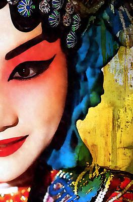 Chinese Opera Girl  Poster