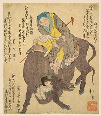 Chinese Sage Reading While Riding On A Buffalo Poster by Totoya Hokkei