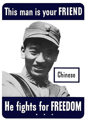 Chinese This Man Is Your Friend Poster by War Is Hell Store