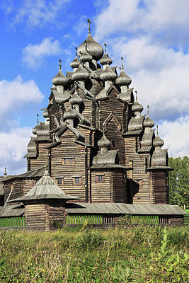 Church Of The Intercession Of The Blessed Virgin Mary, A Unique Monument Of Church Architecture Of A Poster by George Westermak