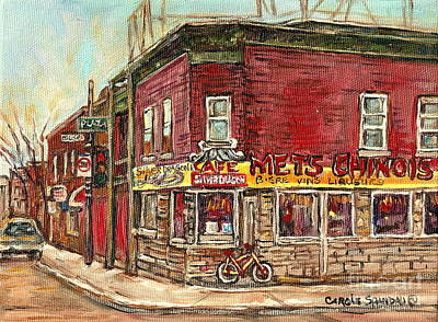 Classic Chinese Restaurant Montreal Memories Silver Dragon Canadian Paintings Carole Spandau         Poster by Carole Spandau