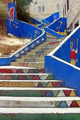 Colorful Stairs Poster by Munir Alawi