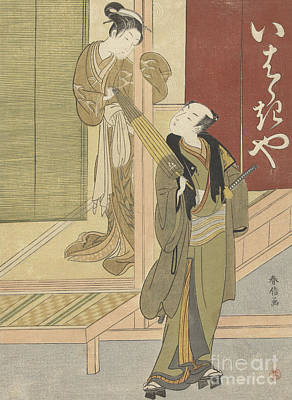 Courtesan And Man With Umbrella Poster