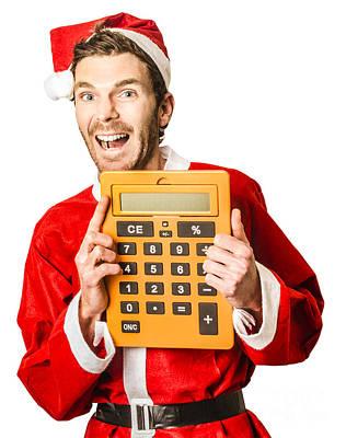 Crazy Christmas Savings Poster