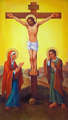 Crucifixion Of Jesus Christ - Golgotha  Poster
