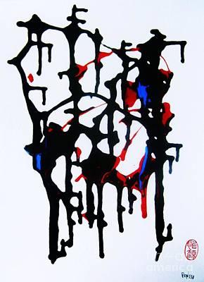 Dancing Rhythm Poster by Roberto Prusso