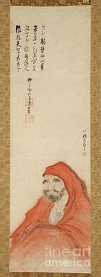 Daruma In A Red Robe Poster by Celestial Images
