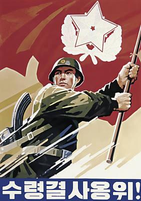 Death Defying Bodyguards Of The Dear Leader Poster by Daniel Hagerman