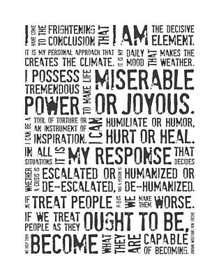 Decisive Element Print Poster by Megan Romo