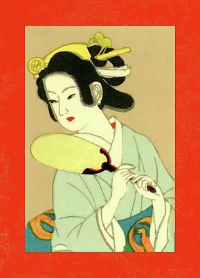 Designer Series Japanese Matchbox Label 130 Poster