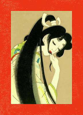 Designer Series Japanese Matchbox Label 134 Poster