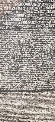 Detail Of The Rosetta Stone Poster