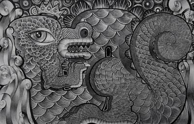 Dragon King Poster