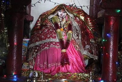 Durga Temple Near Kainchi Poster