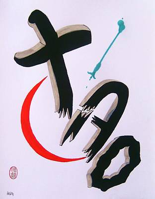 Poster featuring the painting Ego Kara No Kaiho by Roberto Prusso