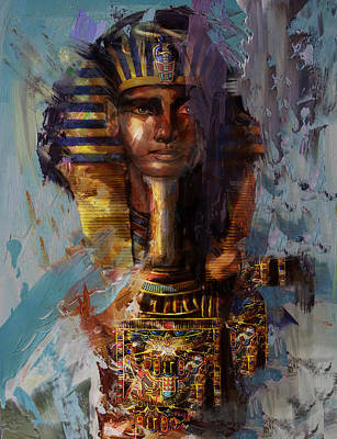 Egyptian Culture 37 Poster