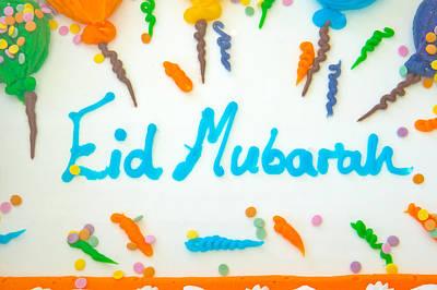 Eid Cake Poster by Tom Gowanlock
