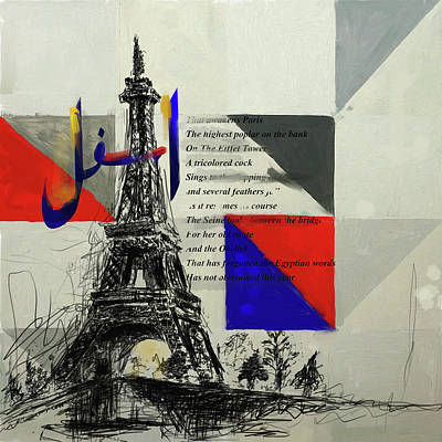 Eiffel Tower I 430 1 Poster