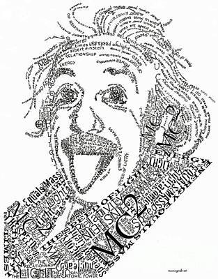 Einsteined. Poster