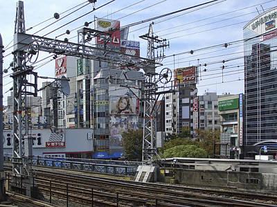 Electric Train Society -- Kansai Region Japan Poster