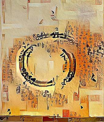 Poster featuring the digital art Enso Calligraphy  by Marianna Mills