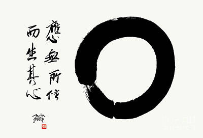 Enso - Clinging To Nothing  Poster by Nadja Van Ghelue