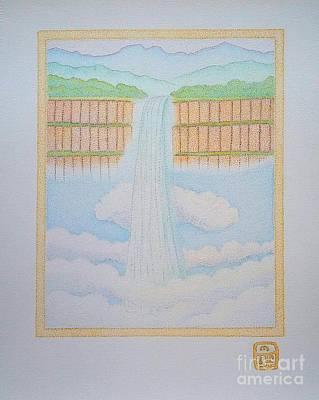 Ethiopian Waterfall Poster