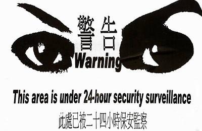 Eye Spy Poster by Ethna Gillespie