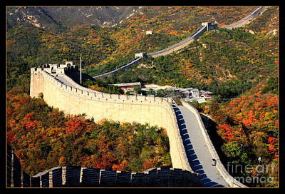 Fall Foliage At The Great Wall Poster