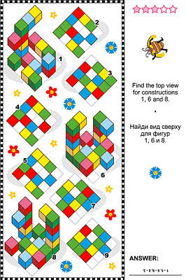 Find Top View Visual Math Puzzle Poster by Natalia Ratselmeister