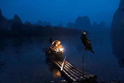 Fishing Lantern Poster