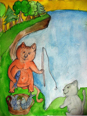 Fishing Lesson Poster