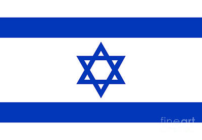 Flag Of Israel Authentic Version Poster
