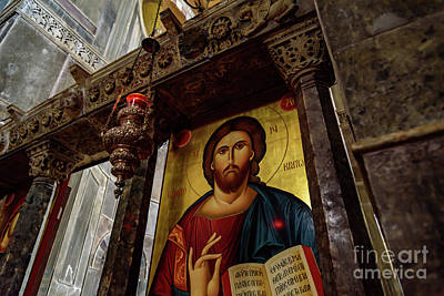 Fresco Painting Of Jesus At The Church Of Holy Luke At Monastery Of Hosios Loukas In Greece  Poster