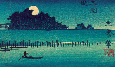 Fukeiga Poster by Hiroshige