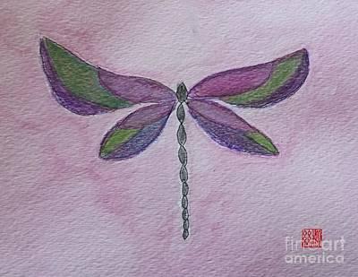Garden Dragonfly Poster