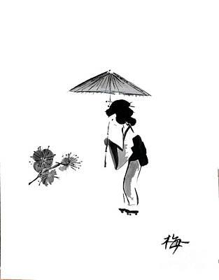 Geisha With Parasol Poster